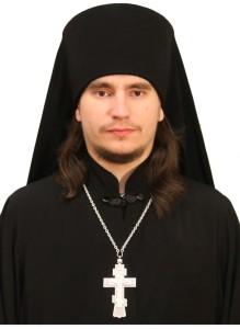 иеромонах Александр (Волков)