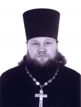 протоиерей Игорь Юдин