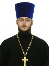 протоиерей Сергий Пятугин